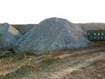 Crushed Aggregate